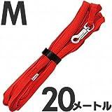 ペティオ (Petio) ロングリード M 20m