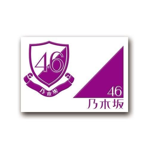 カッティングステッカーS 《乃木坂46》 紫 Ver....