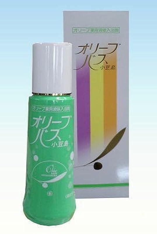 広げるパイル親指オリーブバス薬用液体入浴剤