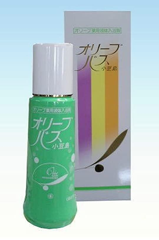 例外シュガー法的オリーブバス薬用液体入浴剤