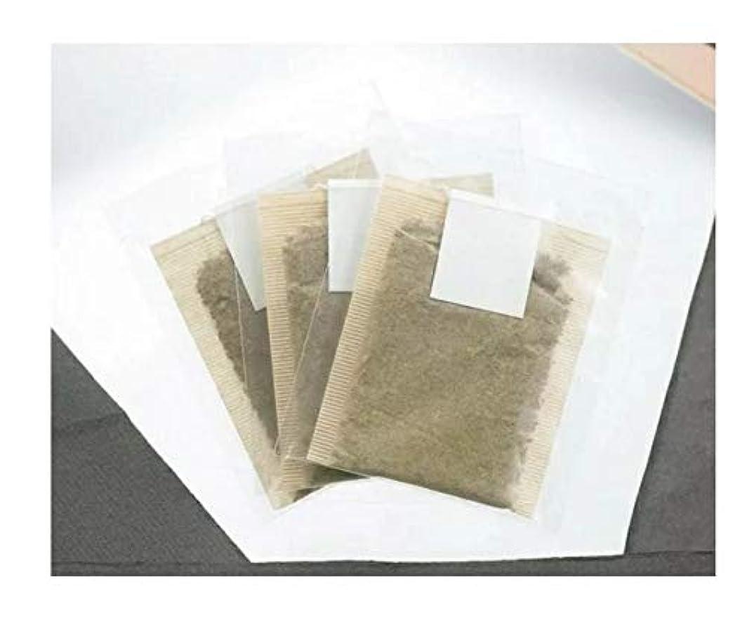 いうタイマーめったにメール便 美身麗茶 びしんれいちゃ 3g×15包 アップルティー味 ダイエット 健康茶 オーガニック デトックス スリム ヘルシー 美容 スリムボディ 日本製