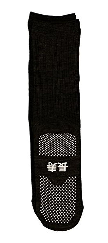シンプルさパッド同等の神戸生絲 すべり止め靴下( 長寿