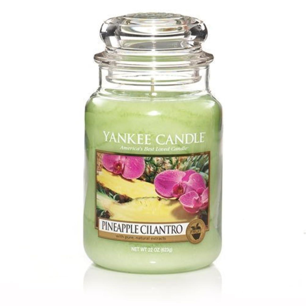 トロピカルアクションメッセンジャーYankee Candle Pineapple Cilantro Large Jar 22oz Candle by Amazon source [並行輸入品]