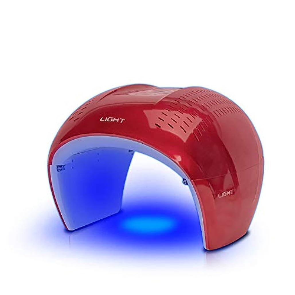 温帯暖かくチチカカ湖7色光療法機led、光光線力学肌の若返りランプ、サロンスパアンチエイジングスキンケアデバイス、フェイシャルマスクマッサージ機