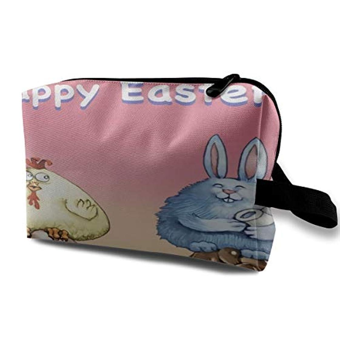 襟低い神秘Happy Easter Funny Chicken And Rabbit 収納ポーチ 化粧ポーチ 大容量 軽量 耐久性 ハンドル付持ち運び便利。入れ 自宅?出張?旅行?アウトドア撮影などに対応。メンズ レディース トラベルグッズ