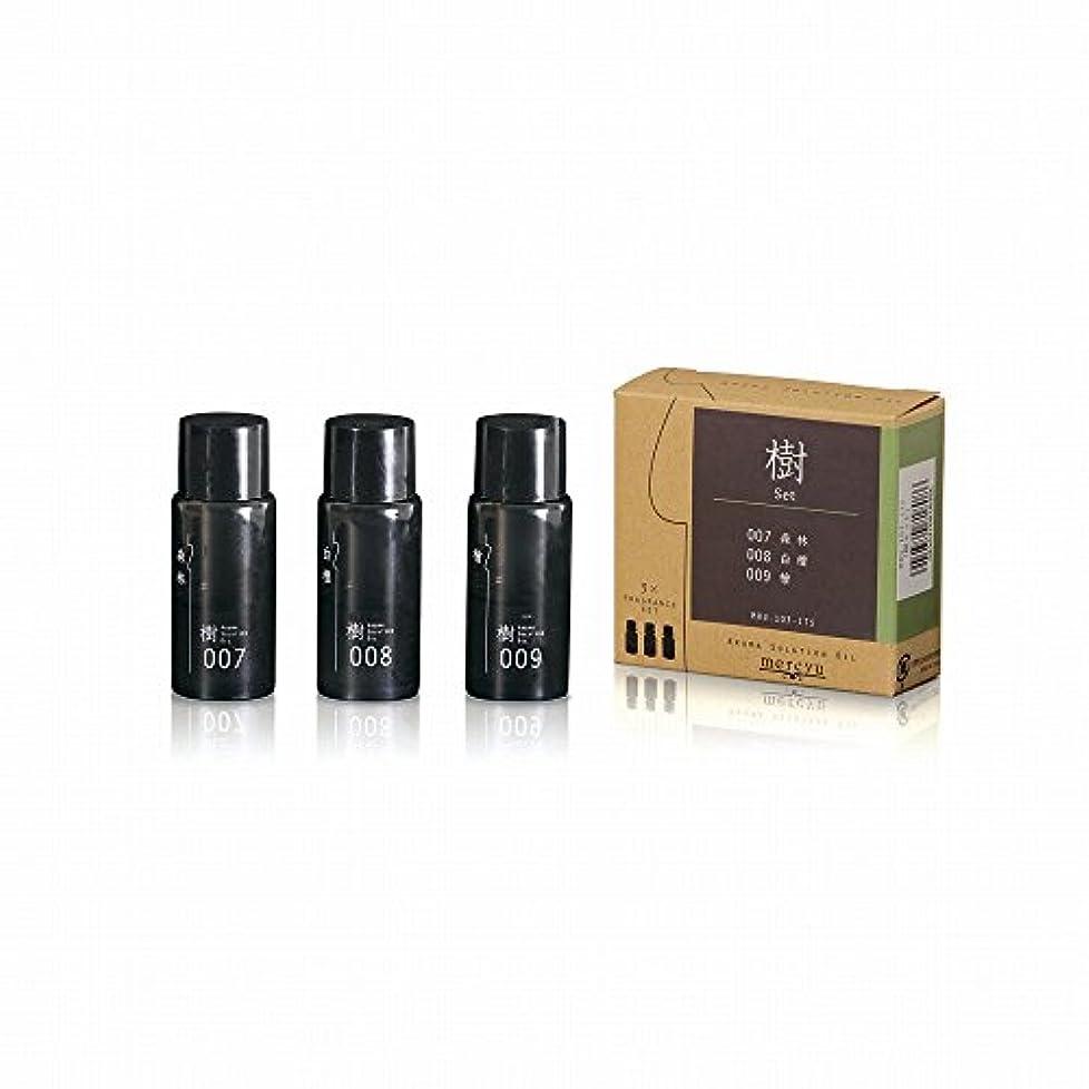 苦難焦がすぶどうmercyu(メルシーユー) アロマソリューションオイル 和の香り MRU-103 (樹)