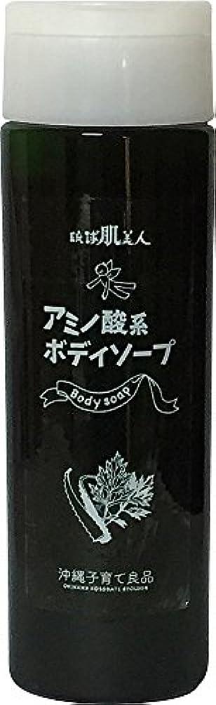 終点許す含意沖縄子育て良品 アミノ酸系ボディソープ 230ml