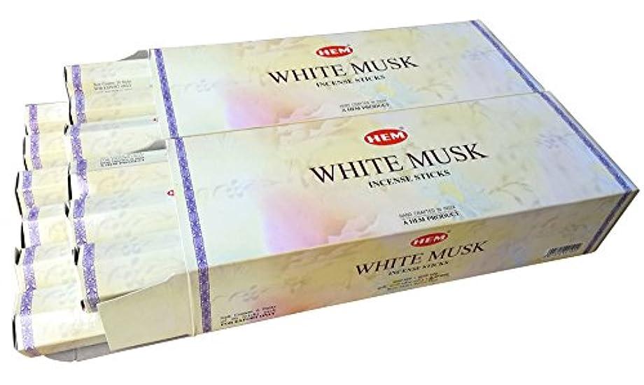 用量対抗伝染病HEMホワイトムスク 12個セット
