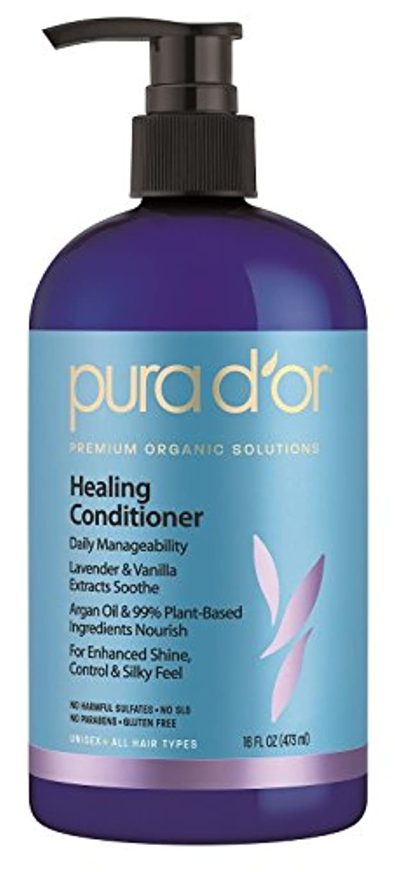 ありそう場所急襲Pura D'or Premium Organic Solution Healing Conditioner - 16 fl oz (473 ml) プラドール ヒーリングコンディショナー