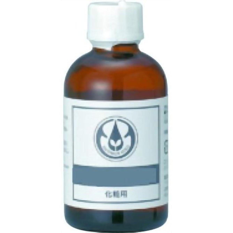 タイトル薬を飲む用心する有機セントジョンズワート浸出油70ml