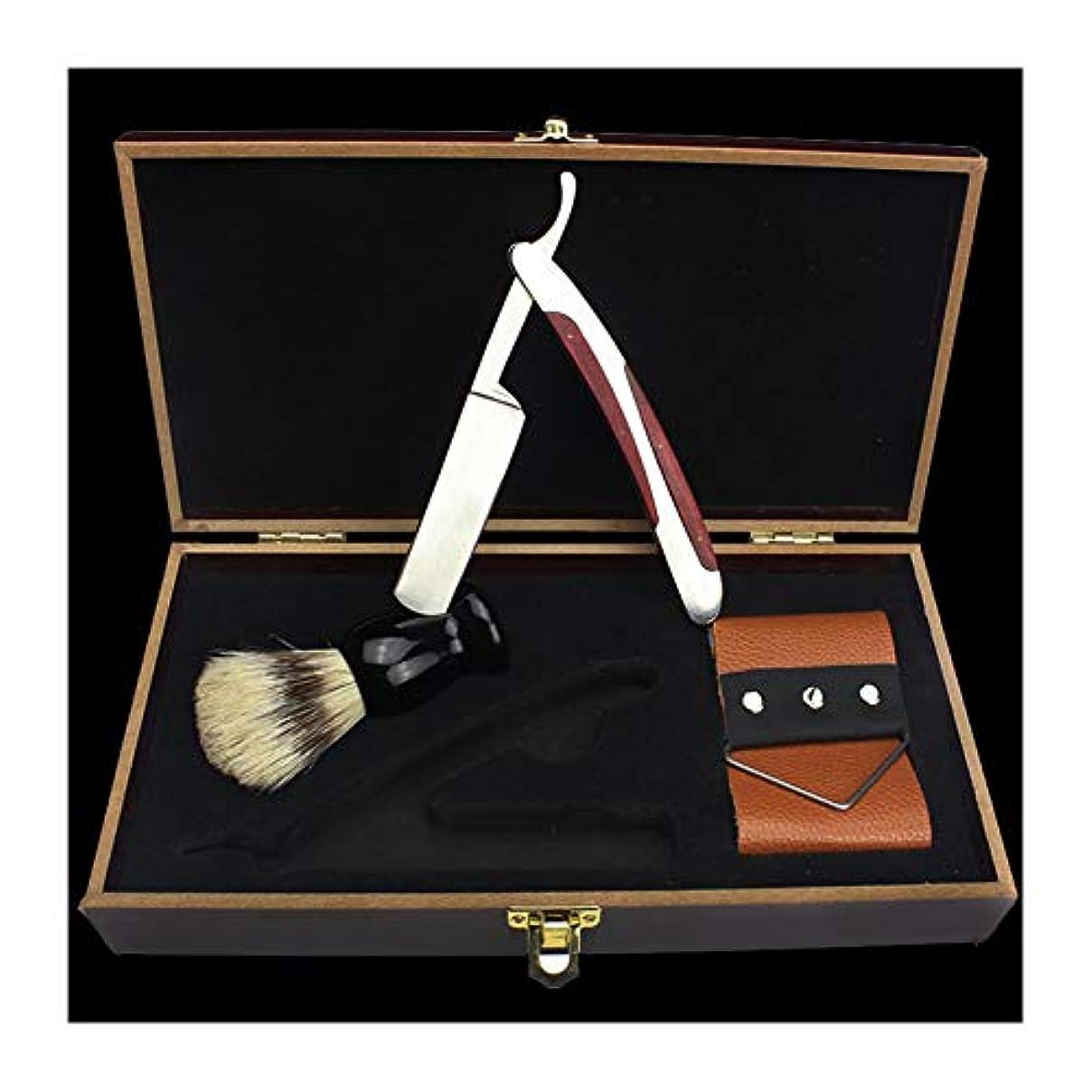 動かす里親清めるYX1086ストレートかみそりセット、理髪師かみそり、プロフェッショナルストレートかみそりシェービングキット、男性用シェービング用ハンドメイド,Red
