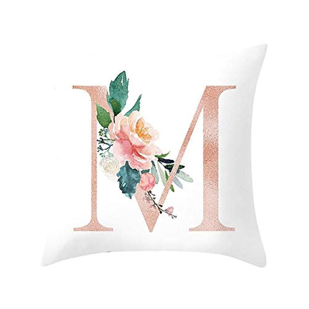 光景全国嵐LIFE 装飾クッションソファ手紙枕アルファベットクッション印刷ソファ家の装飾の花枕 coussin decoratif クッション 椅子
