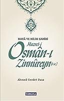 haya ve hilim sahibi hazret i osman i zinnureyn