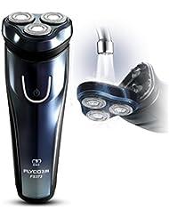 メンズシェーバー Flyco 回転式 髭剃り 自動研磨システム 水洗い/海外使用/お風呂剃り対応/キワゾリ刃 LED表示 【並行輸入品 正規品】(ブルー)