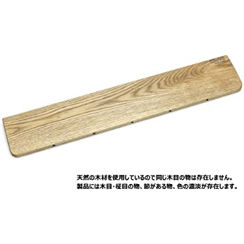 FILCO ウッドパームレスト Lサイズ 幅(440mm) 天然堅木製 オスモカラー仕上げ 日本製 ブラウン FWPR/L