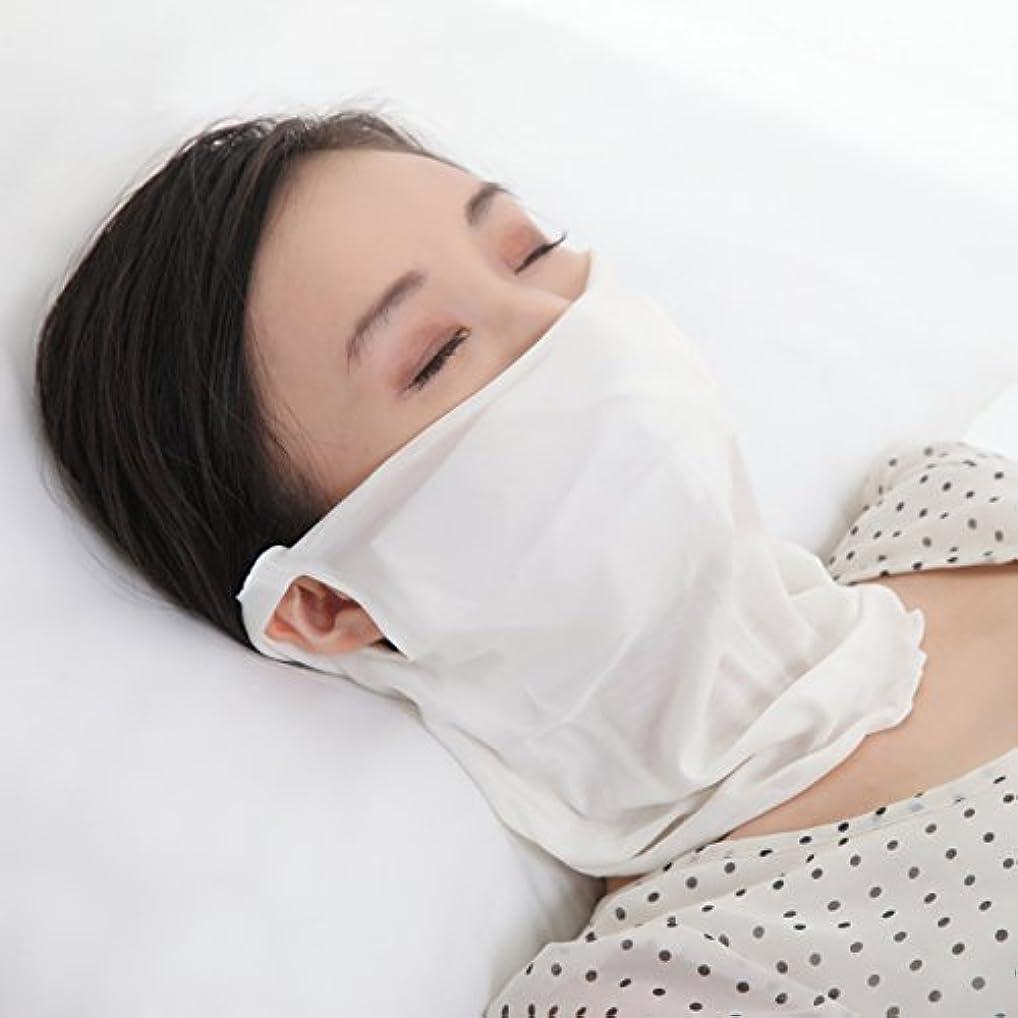 毒液機知に富んだフォーク大判 潤い シルク100% マスク ネックウォーマー もなる 風邪 口呼吸 最適 通気性いい 耳痛くない 軽くてなめらか