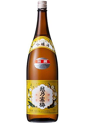 越乃寒梅 別撰 吟醸 瓶 1.8L
