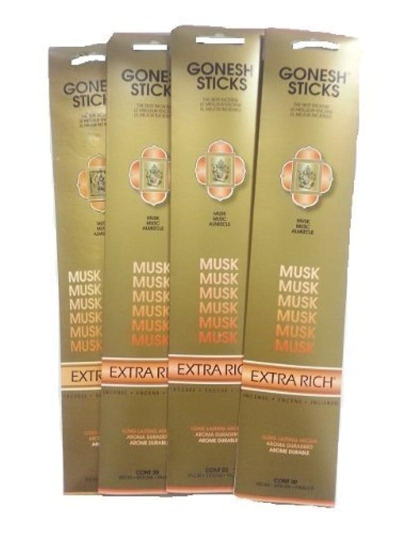 契約するマーキーグレートバリアリーフGonesh Incense Sticks – ムスクLot of 4