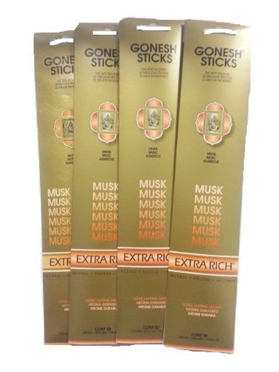 バーマド自分の力ですべてをするパキスタンGonesh Incense Sticks – ムスクLot of 4
