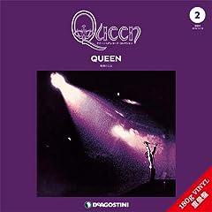 クイーンLPレコードコレクション 180g重量盤 2号戦慄の王女/Queen/Queen 炎のロックン・ロール収録 公式マガジン付 (クイーン・LPレコード・コレクション)