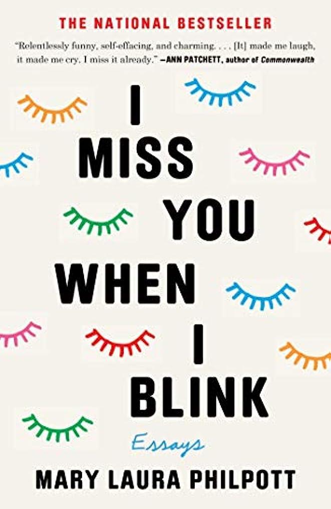 交差点椅子アナロジーI Miss You When I Blink: Essays (English Edition)