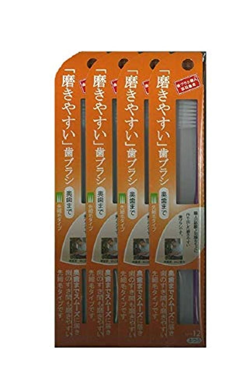 貨物退却クロール歯ブラシ職人 田辺重吉 磨きやすい歯ブラシ 奥歯まで 先細毛タイプ LT-12(1本×4個セット)