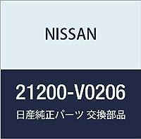 NISSAN (日産) 純正部品 サーモスタツト アッセンブリー 品番21200-V0206