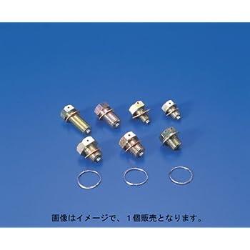 キジマ(Kijima) ワイヤーロックドレンボルト 105-116