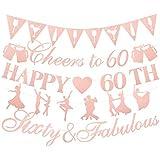 60歳の誕生日デコレーション パーティー用品 ゴールド 60歳の誕生日デコレーション ユニークなバナー 5枚パック HAPPY 60TH 60歳まで乾杯 6枚と素晴らしいバナー ファンキーな形状