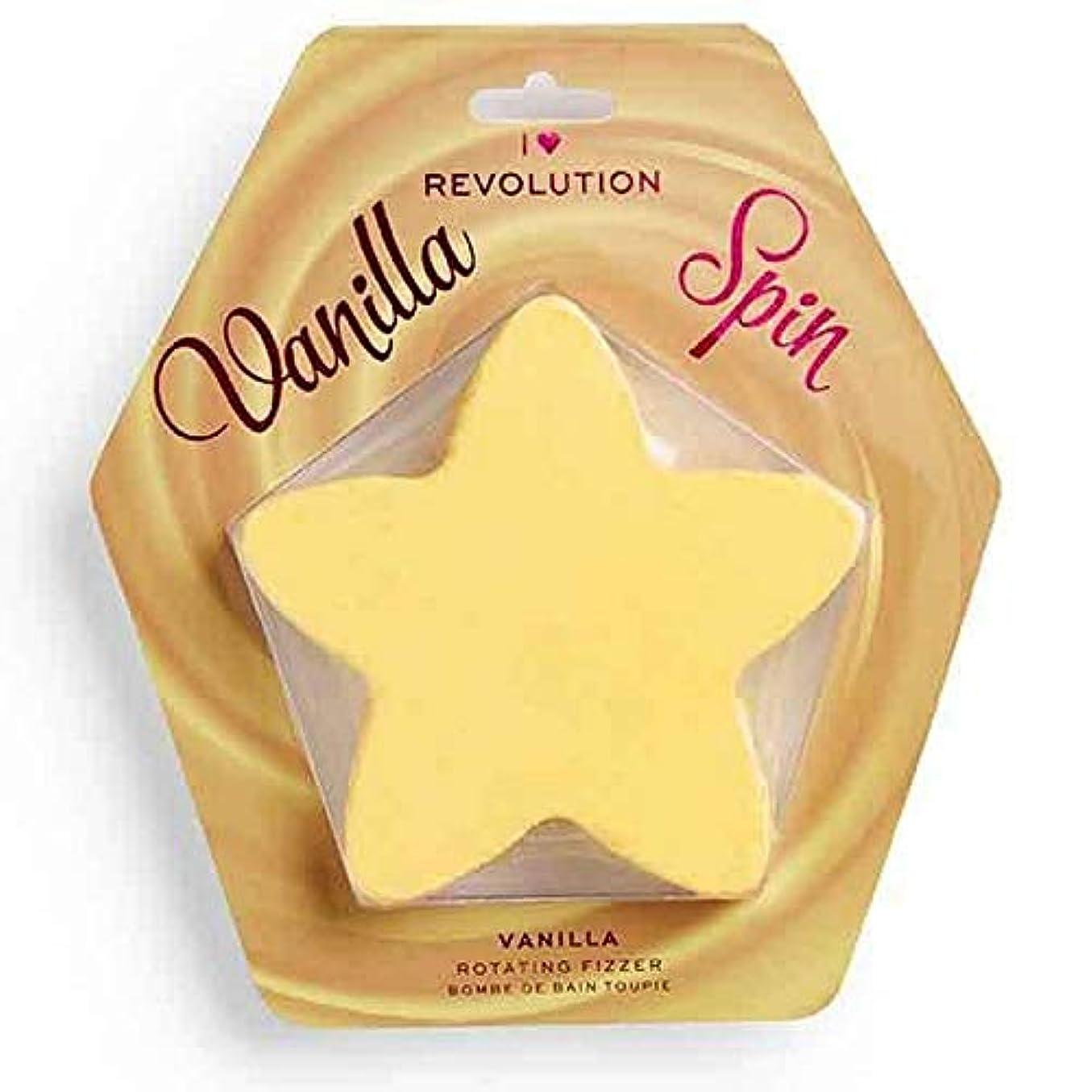 フェデレーション取り付けラベンダー[I Heart Revolution ] 私は心の革命バニラスピン - I Heart Revolution Vanilla Spin [並行輸入品]