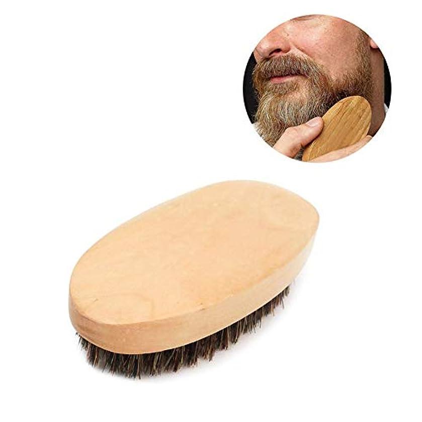 飽和する再びペストSurenhap ひげ用ブラシ 木製 メンズ 髭剃り 帯電防止 清掃手入れ 理容 美容 ひげ口 豚毛 高品質 贈り物 父の日 誕生日 プレゼント