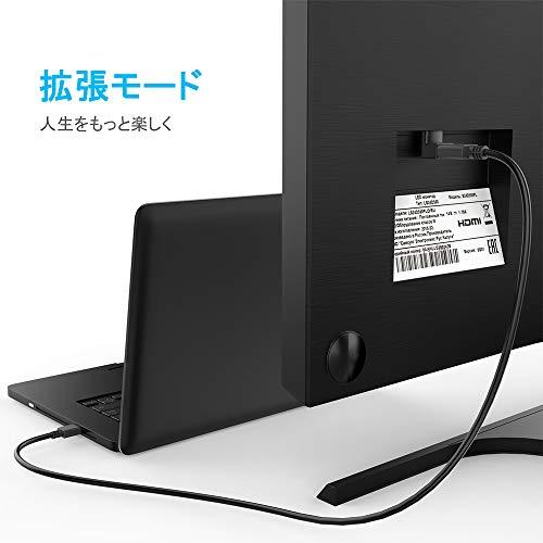 『ELUTENG 4K HDMI アダプタ L型 30Hz [6点セット] 延長コネクタ 90度 + 270度 オス メス HDMI 中継 アダプタ HDMI2.0 変換 エクステンダー 下向き L 延長器 コネクター 金メッキ ミニプラグ』の2枚目の画像