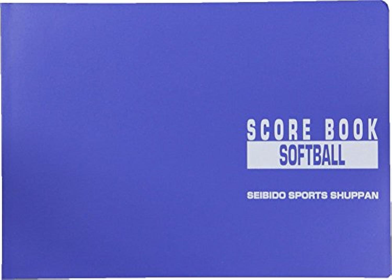 SEIBIDO SHUPPAN(セイビドウ シュッパン) ソフトボール スコアブック 9115