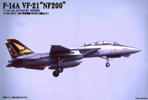 1/144 ハイグレードジェットファイターシリーズ F-14A VF21 1995 司令官機 NF200