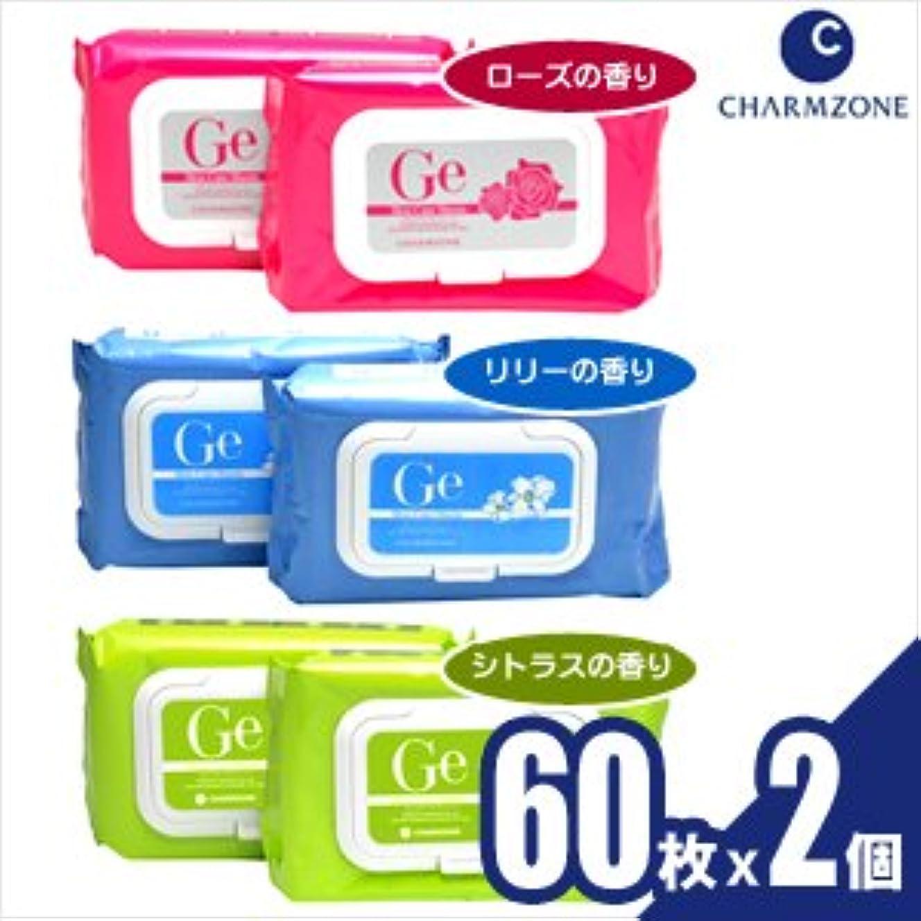 浴室残り物ヒゲチャームゾーン Geスキンケアシート 60枚入×2個 (リリーの香り)