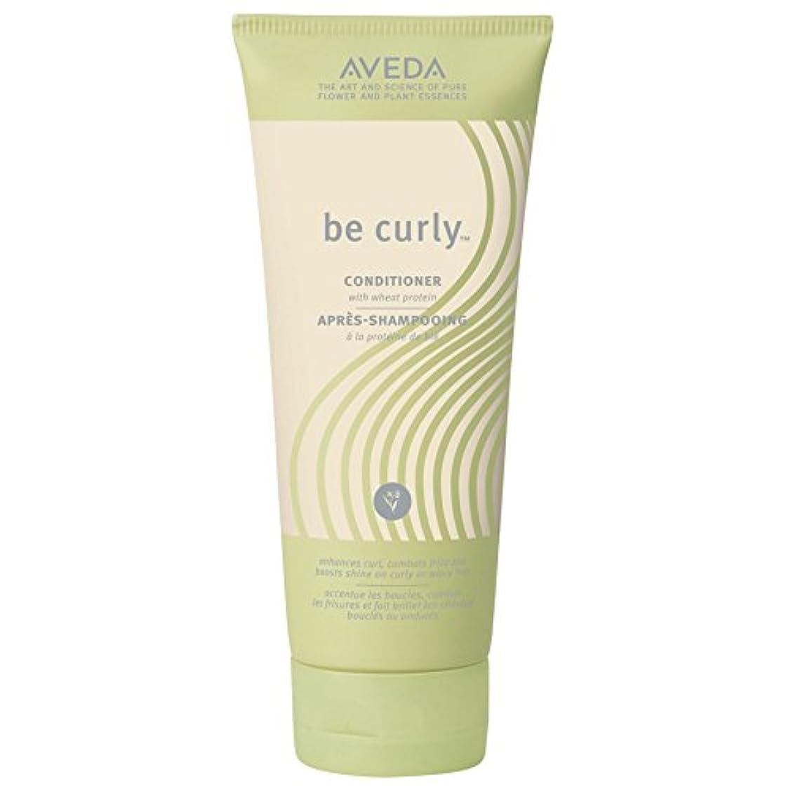 感謝している覚えている有効化[AVEDA] アヴェダカーリーコンディショナー200Mlこと - Aveda Be Curly Conditioner 200ml [並行輸入品]