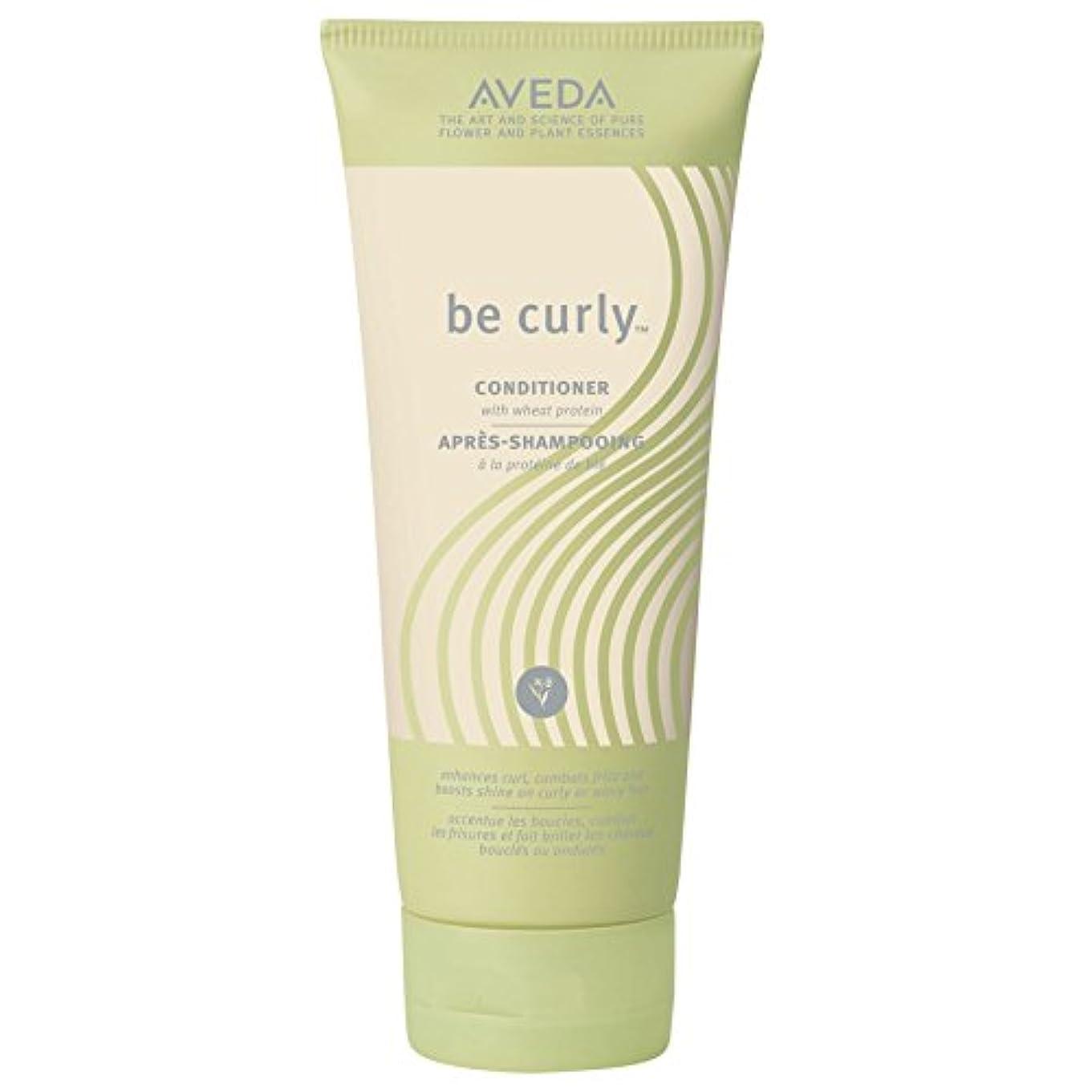 そっとインペリアル廃止[AVEDA] アヴェダカーリーコンディショナー200Mlこと - Aveda Be Curly Conditioner 200ml [並行輸入品]