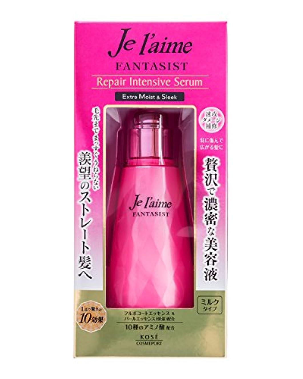 取り除く優越紫のKOSE コーセー ジュレーム ファンタジスト リペア インテンシブ セラム ヘア 美容液 (ストレート) 125ml