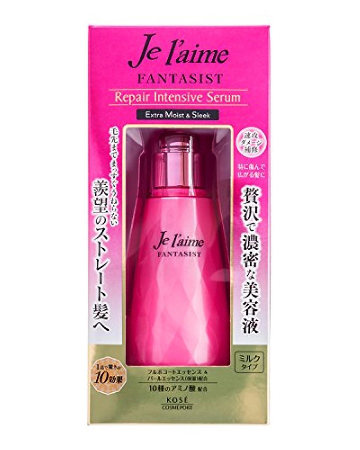 KOSE コーセー ジュレーム ファンタジスト リペア インテンシブ セラム ヘア 美容液 (ストレート) 125ml
