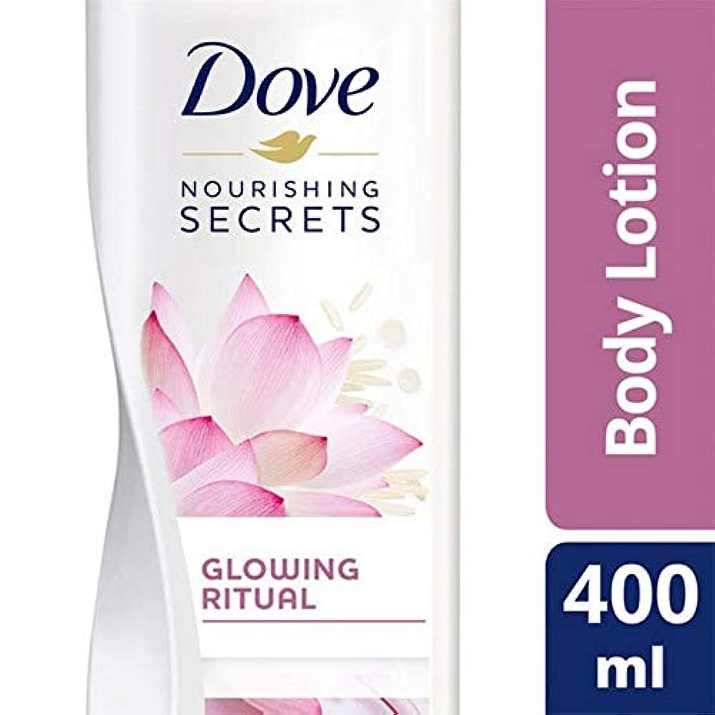人工的な投票伝染病[Dove ] 鳩ピンクの蓮のボディローション400ミリリットル - Dove Pink Lotus Body Lotion 400ml [並行輸入品]