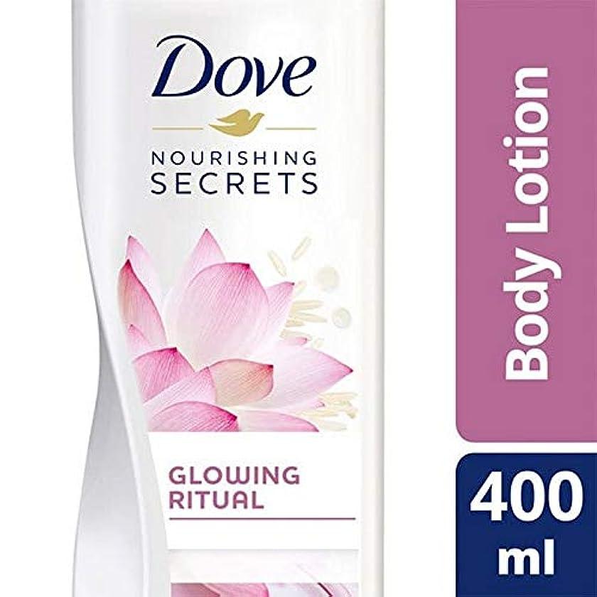 できれば最も遠いお茶[Dove ] 鳩ピンクの蓮のボディローション400ミリリットル - Dove Pink Lotus Body Lotion 400ml [並行輸入品]