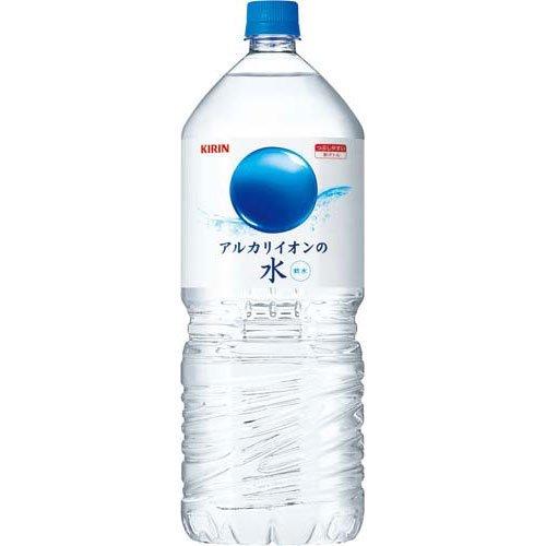 キリンビバレッジ アルカリイオンの水 2L×24本