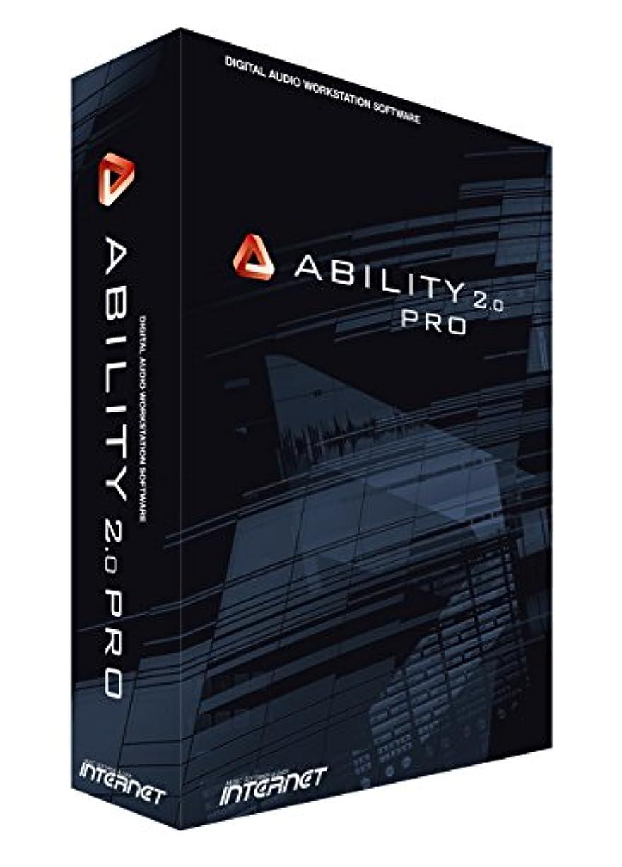 表面方向囲いABILITY 2.0 Pro
