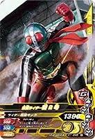 ガンバライジングバッチリカイガン1弾/K1-048 仮面ライダー新2号 N