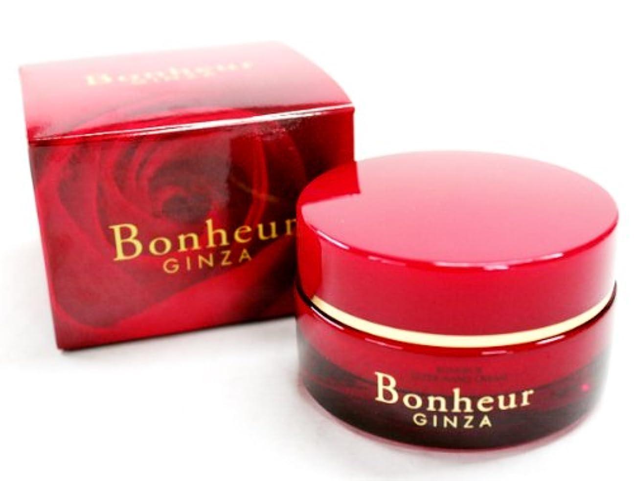 Bonheur GINZA ボヌール スーパーナノクリーム 30g (こちらの商品の内訳は『1点』のみ)