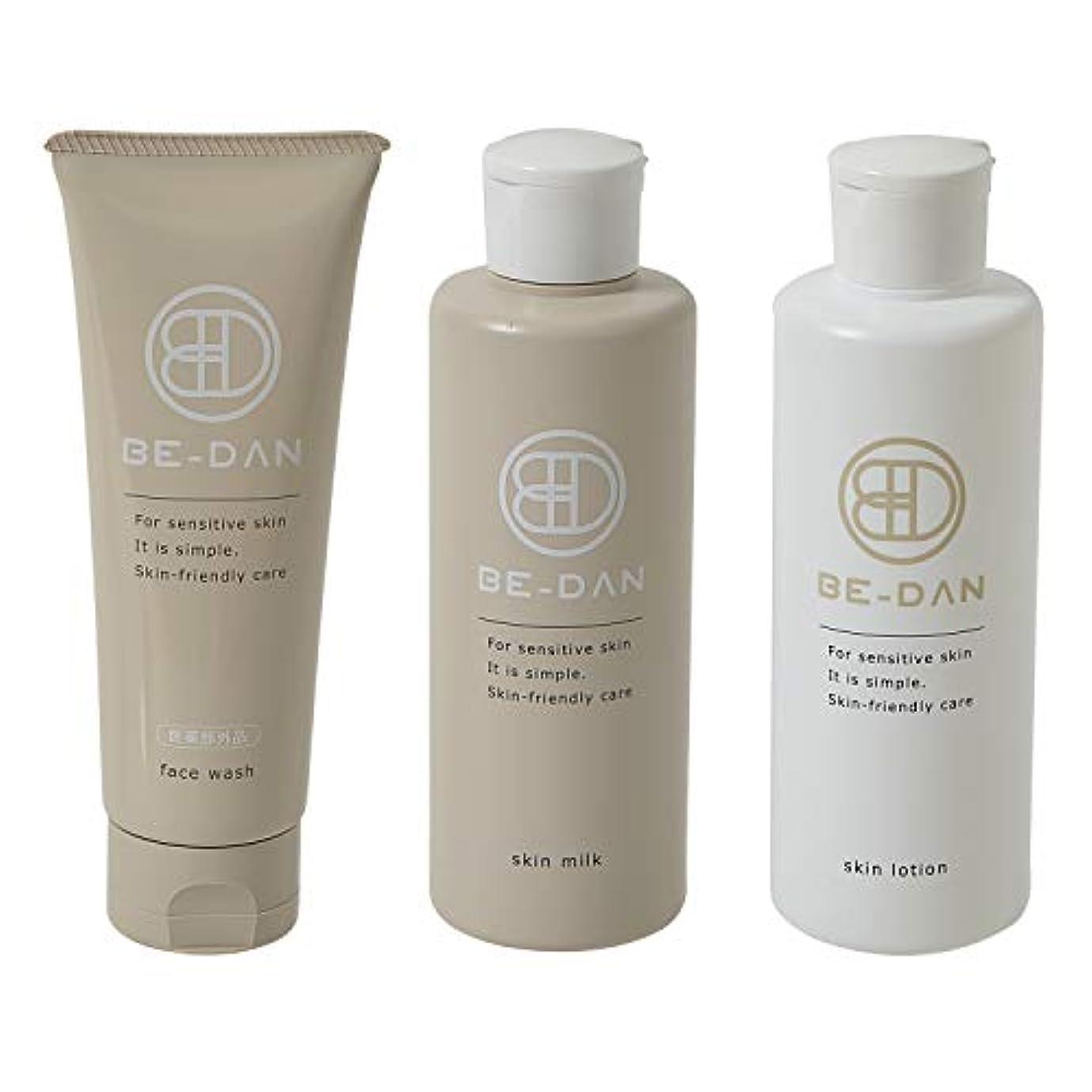炭素風景顕著BE-DAN スキンケアセット (洗顔料 + 化粧水 + 乳液 ) (ビダン) (BEDAN) メンズ コスメ 敏感肌用
