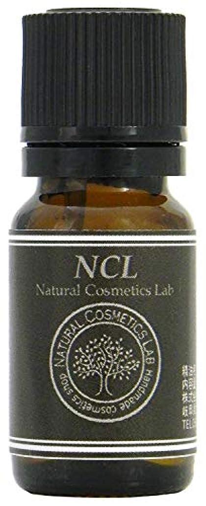 アラート貪欲もろいエッセンシャルオイル NCL ローズゼラニウム 10ml