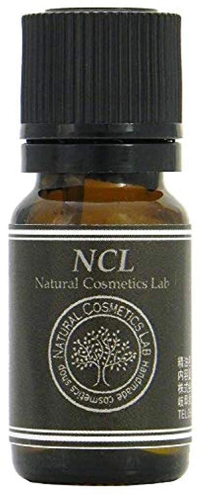 分離程度軽量エッセンシャルオイル NCL グレープフルーツ 10ml