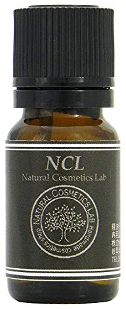 ずるい鎮痛剤改革ローズゼラニウム 10ml エッセンシャルオイル NCL