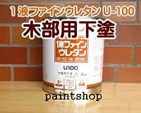 日本ペイント 1液ファインウレタン 木部用下塗 3kg チョコ淡